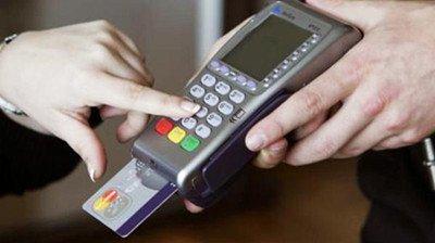 PDQ Machine Size 57mm x 37mm cash till Thermal Paper 20 Credit Card Machine